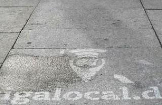 Gigalocal